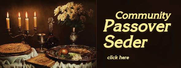 Pesach2017_web_button.png