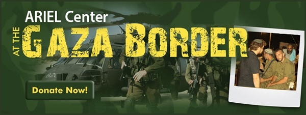 ARIEL at the Gaza Border