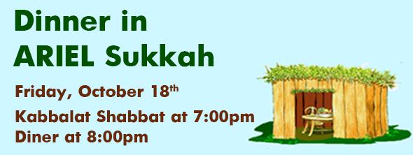 Dinner in Sukkah