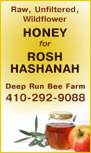 Honey for Rosh Hashanah